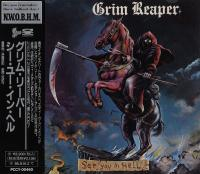 Grim Reaper-See You in Hell (1-st japanese \'93)