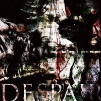 藍 (Ai)-Despair