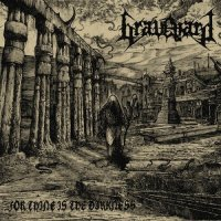 Graveyard-...For Thine Is The Darkness